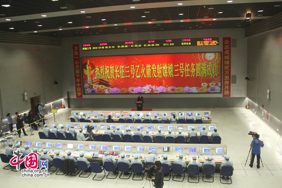 12月2日,西昌卫星发射中心主任张振中宣布长征三号乙火箭发射嫦娥三号任务圆满成功。