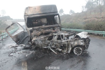 中国车祸视频集锦_成自泸高速惨烈车祸 8人死亡_ 视频中国