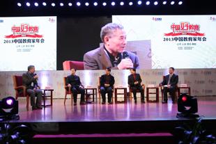 蒋国华、杨春茂等畅谈民办教育改革之路