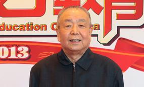 张天保:教育部原副部长
