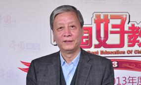 钟秉林:中国教育学会会长