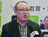 北京聚智堂教育集团总裁 杨宽
