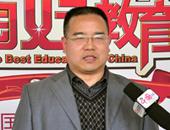 北京龙本教育科技有限公司董事长兼集团总裁 李转良