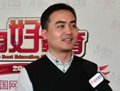 迈格森国际教育市场部负责人 李佳