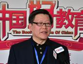 美国U.S.美术设计学院院长 赵建民