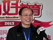 浙江慈溪青蓝培训学校校长 陈新毛