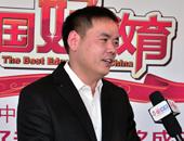 江苏秀强文化教育投资公司总经理 李艳兵