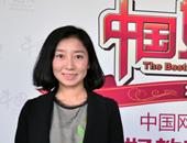 英孚教育培训中心营销副总裁 姜楠