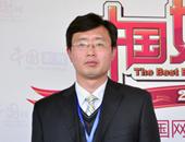保定长安客车制造有限公司总经理 郭武军