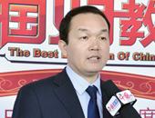 正保远程教育集团总裁助理、正保育才副总经理 卢宁贵