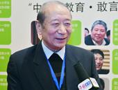 南阳师范学院教授 聂振弢