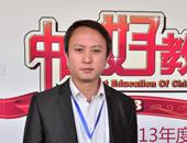 知金教育集团副总裁 白瑜