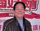 北京民族大学珠宝学院院长 王永铭