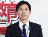 北京天天享学教育教学服务总监张湧