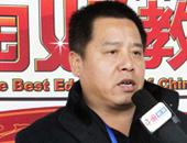 京翰教育研究院院长赵晓林