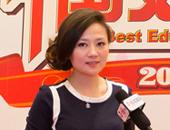 卓思国际教育校长 秦婉玲