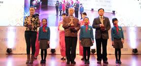 中国好教育——烛光奖