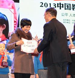 中国好教师颁奖现场