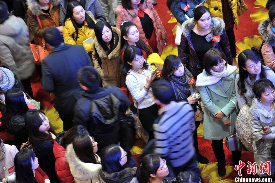 3000余名中央国家机关干部职工在京相亲