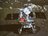 嫦娥三号着陆器和巡视器成功互拍 五星红旗闪耀月球