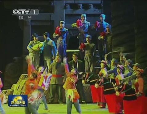 歌舞剧《太行奶娘》在京上演图片