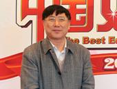 天津广播电视大学冯雪飞