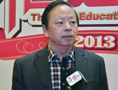 北京大学附属中学河南分校外国语小学 双语幼儿园总校长 王国平