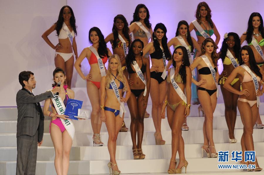 """第53届""""国际小姐""""选美大赛在日本开始举行"""