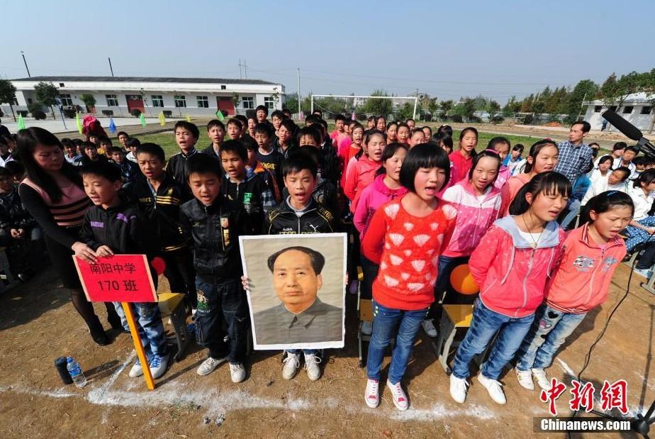 纪念毛泽东诞辰120周年 湖南乡村孩子用诗词缅怀伟人
