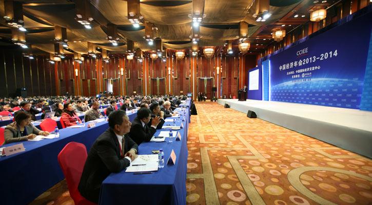 【2013-14中國經濟年會】中國經濟年會現場。