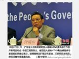 鐘南山:H7N9禽流感隨春運擴散沒有基礎 無須恐慌