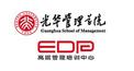 北京大學光華管理學院MBA中心