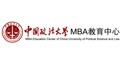 中國政法大學MBA 教育中心
