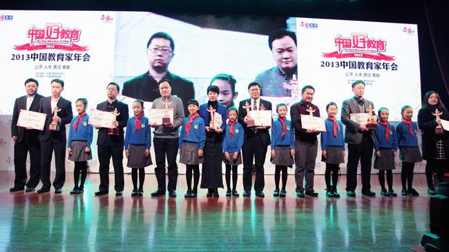 2013年度'中國好教育—敢言獎'