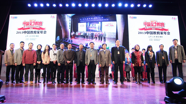 2013年度'中國好校長'榜單