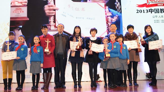2013年度'中國好教師'榜單