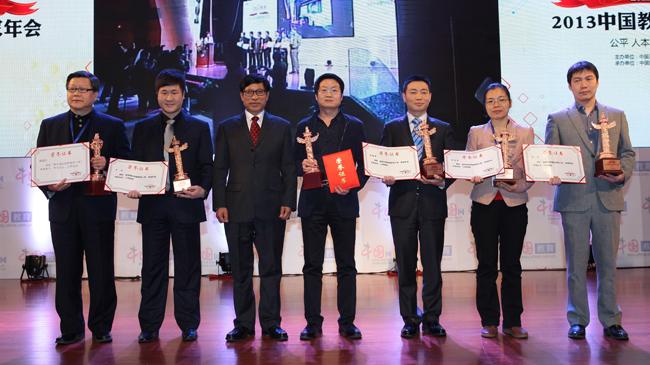 中國網2013年度最具創新精神教育人物