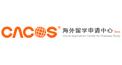 CACOS海外留學申請中心