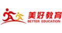 中國·美好教育集團
