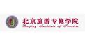 北京旅遊專修學院