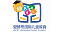 愛博思國際兒童教育