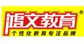 鴻文教育培訓學校