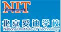 北京愛迪(國際)學校