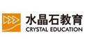 水晶石教育