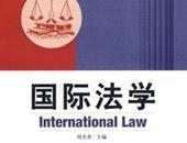 真题下载:法律硕士(法学)