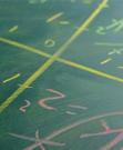 2014年考研数学:特征值与特征向量题型解析