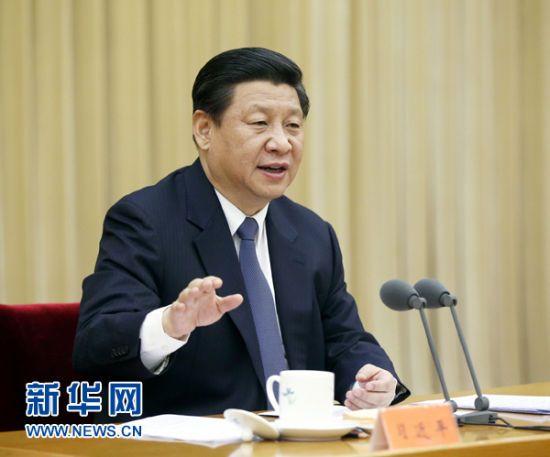 1月7日,中共中央总书记、国家主席、中央军委主席习近平在中央政法工作会议上发表重要讲话。 新华社记者 鞠鹏 摄