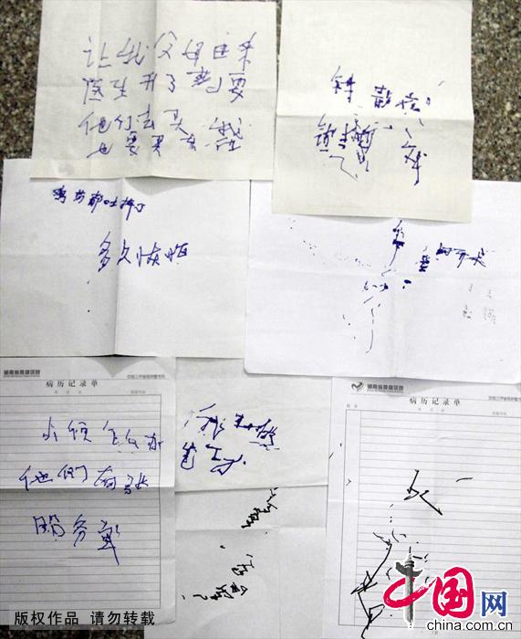下了儿子陈行早最后一段时间写的字,能看出他的身体状况越来越差-