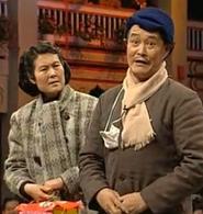 1993年春晚赵本山小品《老拜年》图片