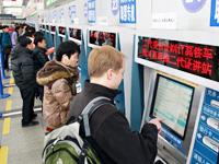 春運車票發售1.48億張 網路售票近一半